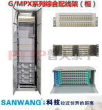 ZPX321-C综合配线架/柜