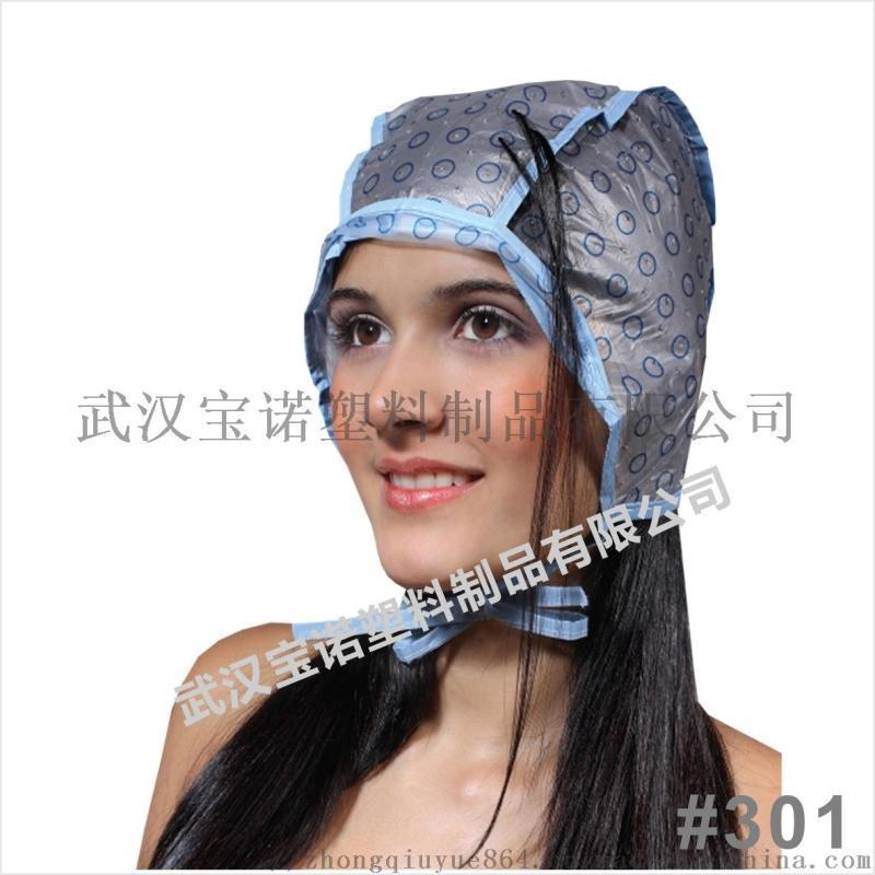 廠家直銷一次性染髮帽,挑染帽