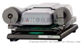 ScanPro 3000 型缩微胶片阅读机