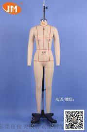 俊美人臺國標女裝全身立裁打版模特