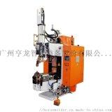 亨龍15000J電容儲能點焊機