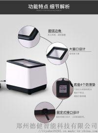 新大陆FR20-BP扫描盒子