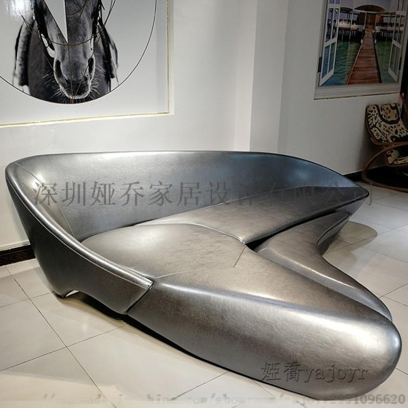 玻璃钢月亮沙发定制设计师扎哈哈迪德个性设计