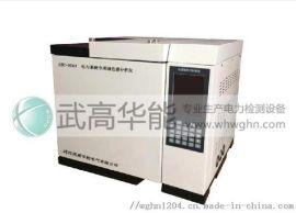 电力系统专用油色谱分析仪