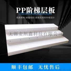 PP阶梯层板易燃品毒害品存储柜配件一体成型阶梯层板