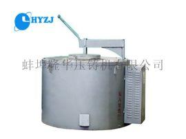 压铸机节能电炉 压铸周边设备 压铸熔化炉