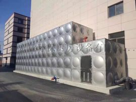 方形水箱,保温水箱,组合式不锈钢水箱