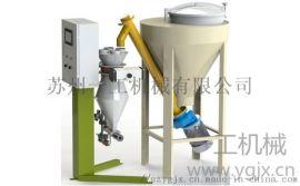干混砂浆生产添加剂自动计量添加设备