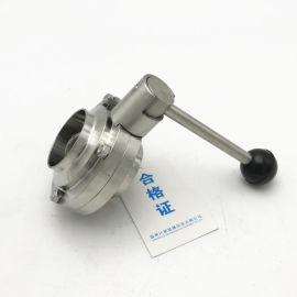 不锈钢卫生级焊接式蝶阀 SMS焊接蝶阀