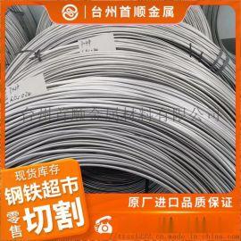 30CrMo合金钢材料化学成分