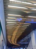 街道改造仿木鋁方通吊頂超市木紋鋁型材方通吊頂