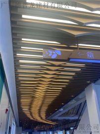 街道改造仿木铝方通吊顶超市木纹铝型材方通吊顶