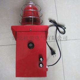 铝合金灯罩BBJ-R-Z-led防爆声光报 器