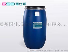 浙江厂家直销PVC真空吸塑聚氨酯树脂