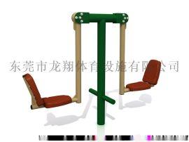 户外健身器材,双位蹬力训练器,户外健身器材厂家