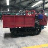 山地果园履带运输车 泥泞路面防滑 橡胶履带运输车