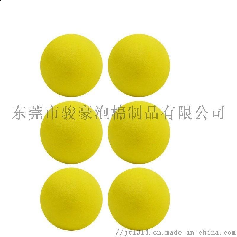 实心eva子弹球幼儿园弹力球儿童彩色海绵球