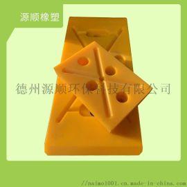 定制超高分子量聚乙烯异形件耐磨托条PE塑料滑块