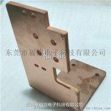 福能定製電工銅排硬連接優質T2紫銅連接排壓鉚
