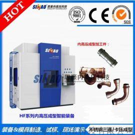 佛山卡压式管件 不锈钢饮用水管 技术创新_思豪管业