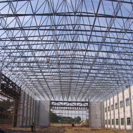 煤棚网架,煤棚网架公司,煤棚网架结构造价