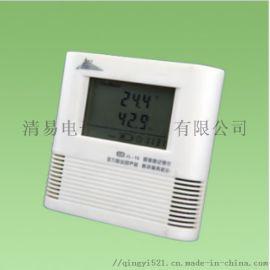 JL-35-T WIFI温度记录仪