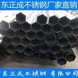 广东不锈钢六角管厂家,生产304不锈钢六角管