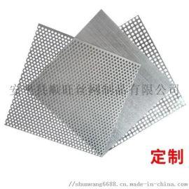 不锈钢 筛网 厂家直销各种不锈钢