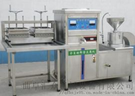 小型全自动豆腐皮机 干豆腐机械厂家 利之健lj 小