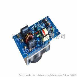 3.5kw電磁加熱控制板現貨供應