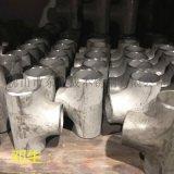 海南不鏽鋼異徑三通現貨,304不鏽鋼異徑三通報價