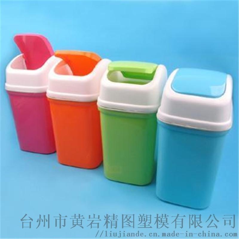 分类垃圾桶模具 上海爆火垃圾桶模具