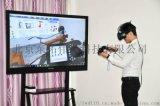 供应工业机器人VR仿真软件