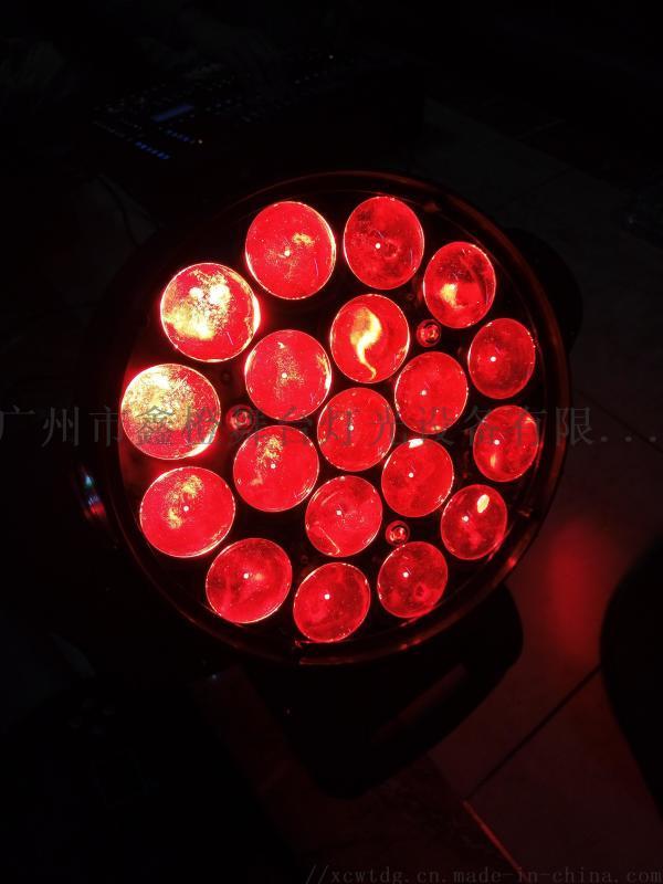 舞台灯光广州鑫橙19颗调焦染色摇头灯