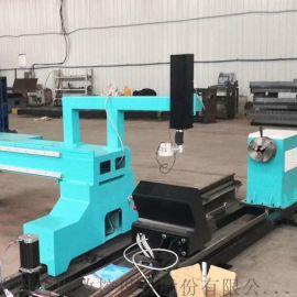 工业数控切割机 管板一体相贯线切割机