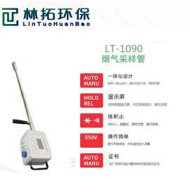 气态汞采样管 烟气采样器 烟气流速仪 含氧量检测仪