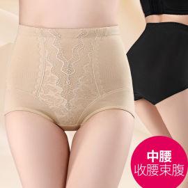 女士中腰塑身裤,纯棉收腹内裤女,秋冬季产后收腹裤