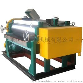 复合稳定剂用双辊压片机  对辊压片机