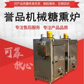 电加热糖熏机烟熏炉-厂家现货豆干上色烟熏箱