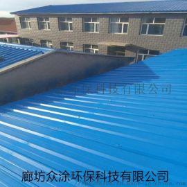 新乐彩钢瓦水性防腐漆支持订购