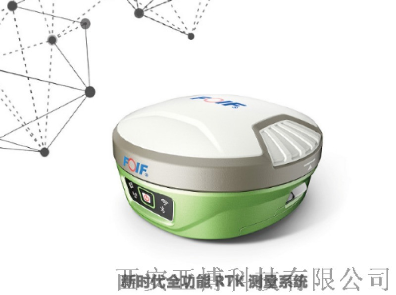 西安手持GPS定位仪RTK