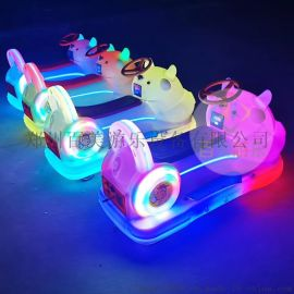 河北石家庄的发光碰碰車在晚上玩适合