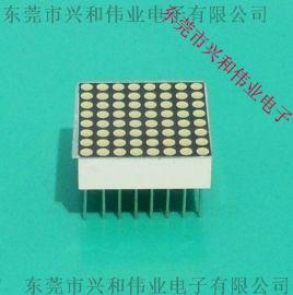 LED数码管点阵模块 788BW圆点高亮白光点阵屏 厂家直销