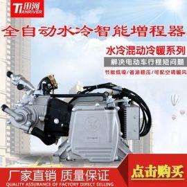 水冷133增程器田河TH5000ZSSL-a增程器