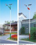 華可太陽能路燈廠家道路太陽能路燈hk30-4101