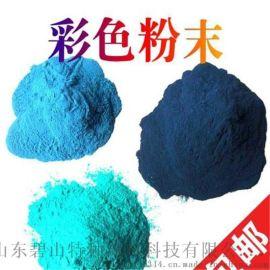 静电热固性 管道防腐粉末涂料 熔结环氧防腐粉末涂料