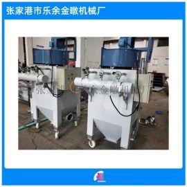 CQ-1000粉尘过滤集尘器除尘器 金暾除尘器