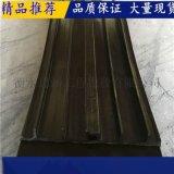EP型止水带 隧道涵洞止水带 密封胶粘带
