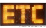 ETC车道指示灯, 深圳ETC车道通行指示屏