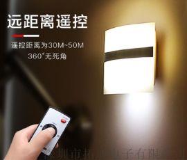 遥控感应灯LED小夜灯、橱柜灯